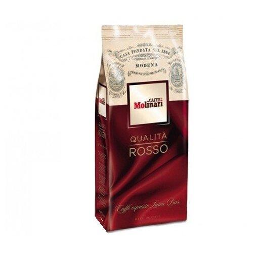 Кофе в зернах Molinari Rosso