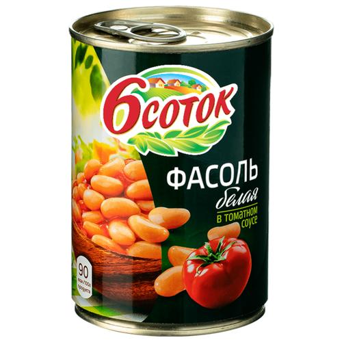 Фасоль 6 соток белая в томатном heinz фасоль в томатном соусе 415 г