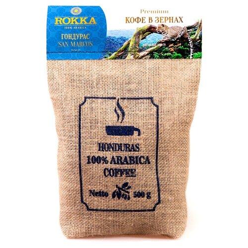 Кофе в зернах Rokka Гондурас