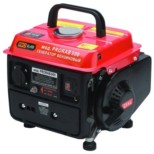 Бензиновый генератор PRORAB плуг двойной prorab 9001021