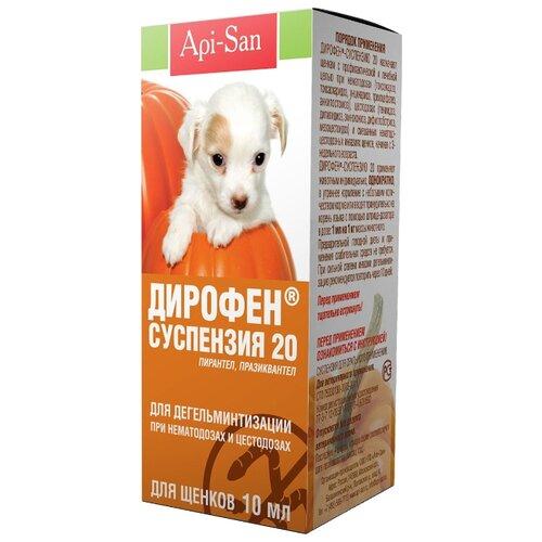 Apicenna Дирофен-суспензия 20