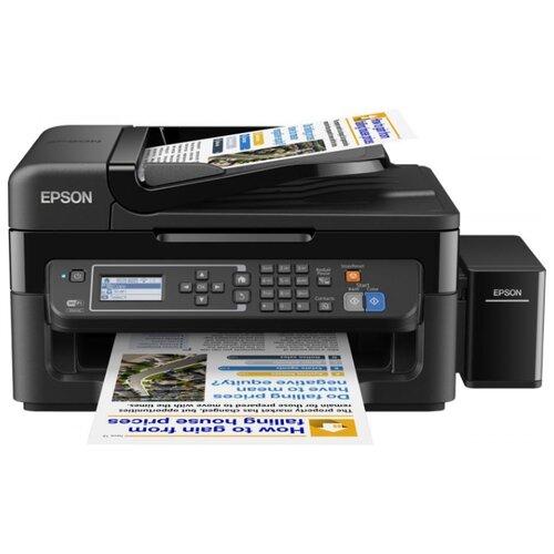 МФУ Epson L566 mfd epson l566 printing factory 0 0 12