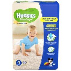 Huggies Ultra Comfort для мальчиков 4 (8-14 кг)