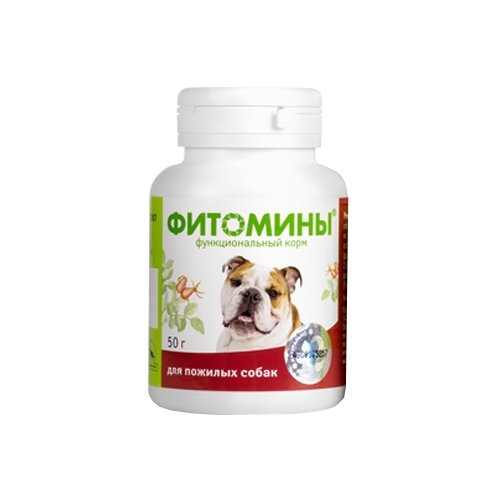 Витамины VEDA Фитомины для витамины veda биоритм для котят
