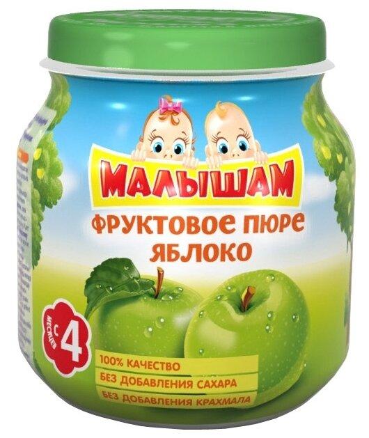 Детское пюре фруктовое на зиму