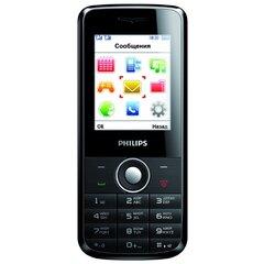 PhilipsXenium X116