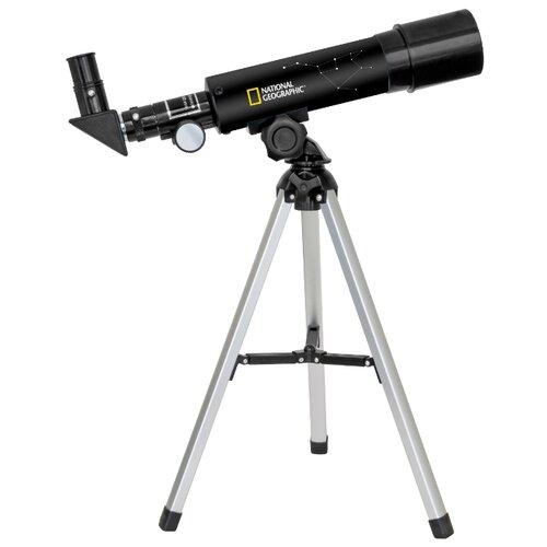 Телескоп National Geographic 50