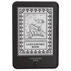 ONYX Lukyanenko Book
