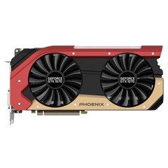 Gainward GeForce GTX 1070 1506Mhz PCI-E 3.0