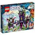 LEGO Elves 41180 Волшебный замок теней Раганы