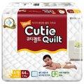 Cutie Quilt подгузники (3-8 кг) 64 шт.