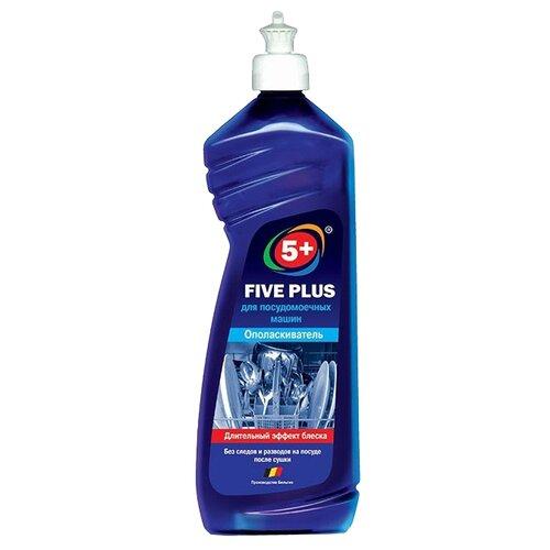 Five plus Five Plus фото
