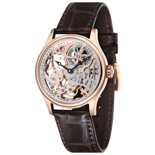 Наручные часы EARNSHAW ES-8049-03 кастрюля eurostek es 1060