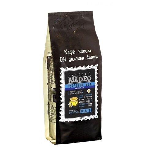 Кофе в зернах Madeo Турецкий мед