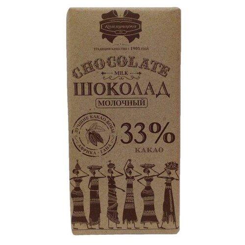 Шоколад Коммунарка молочный коммунарка шоколад горький с клубничным соком 200 г