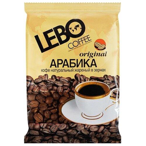 Кофе в зернах Lebo Original