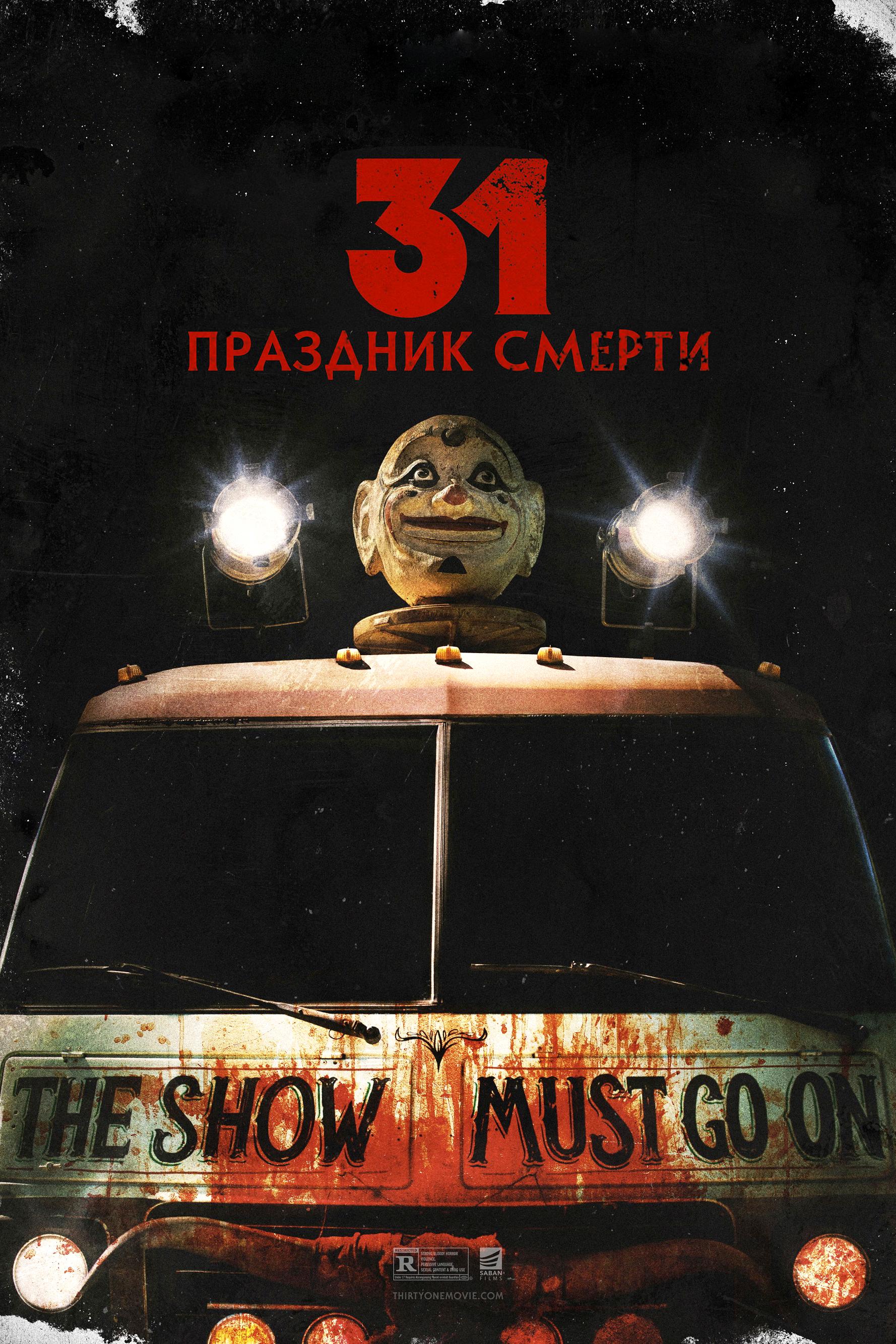 Проститутки москвы большегрудые недорого