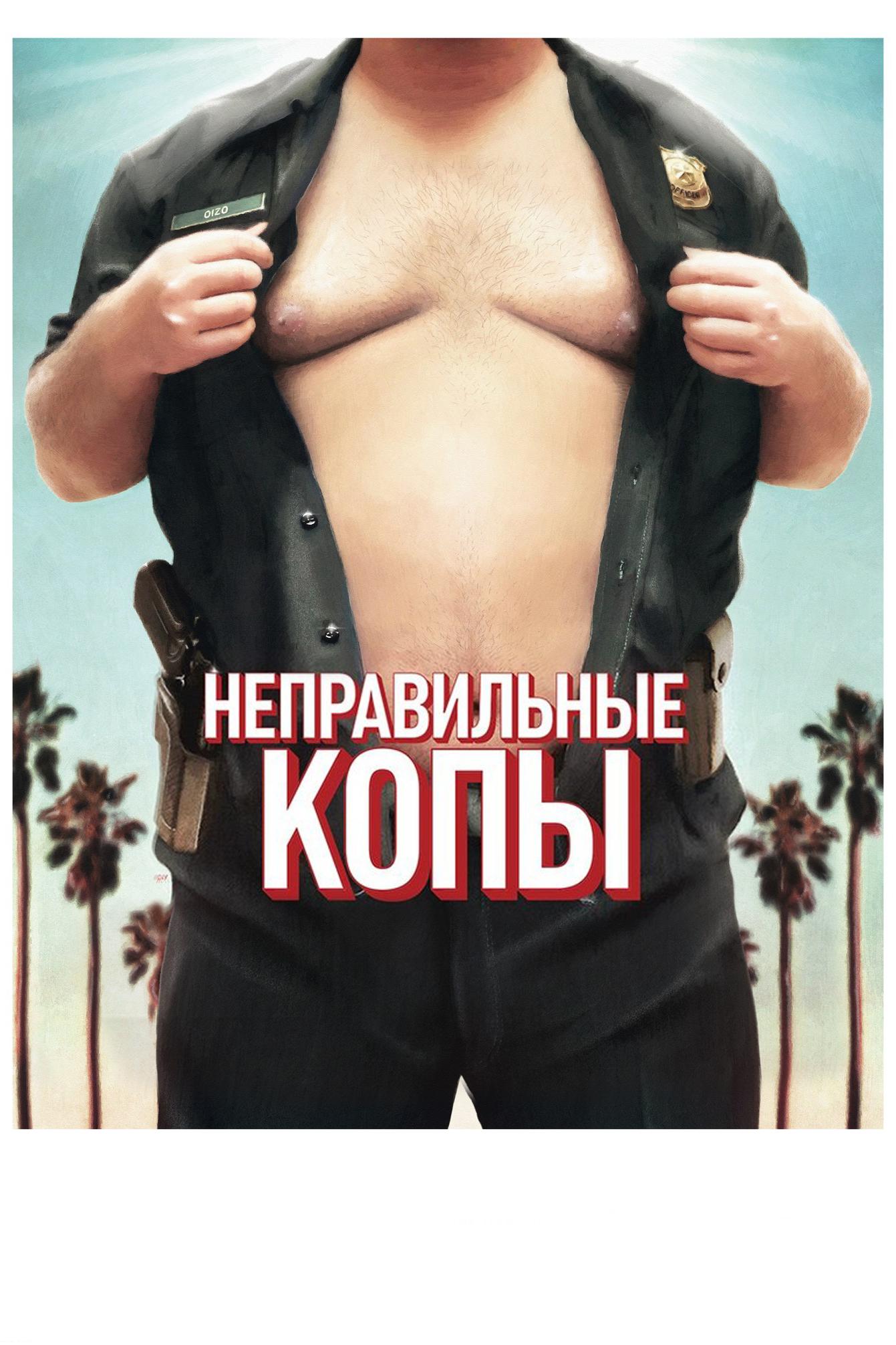 Смотреть онлайн секс русских подростков в туалете
