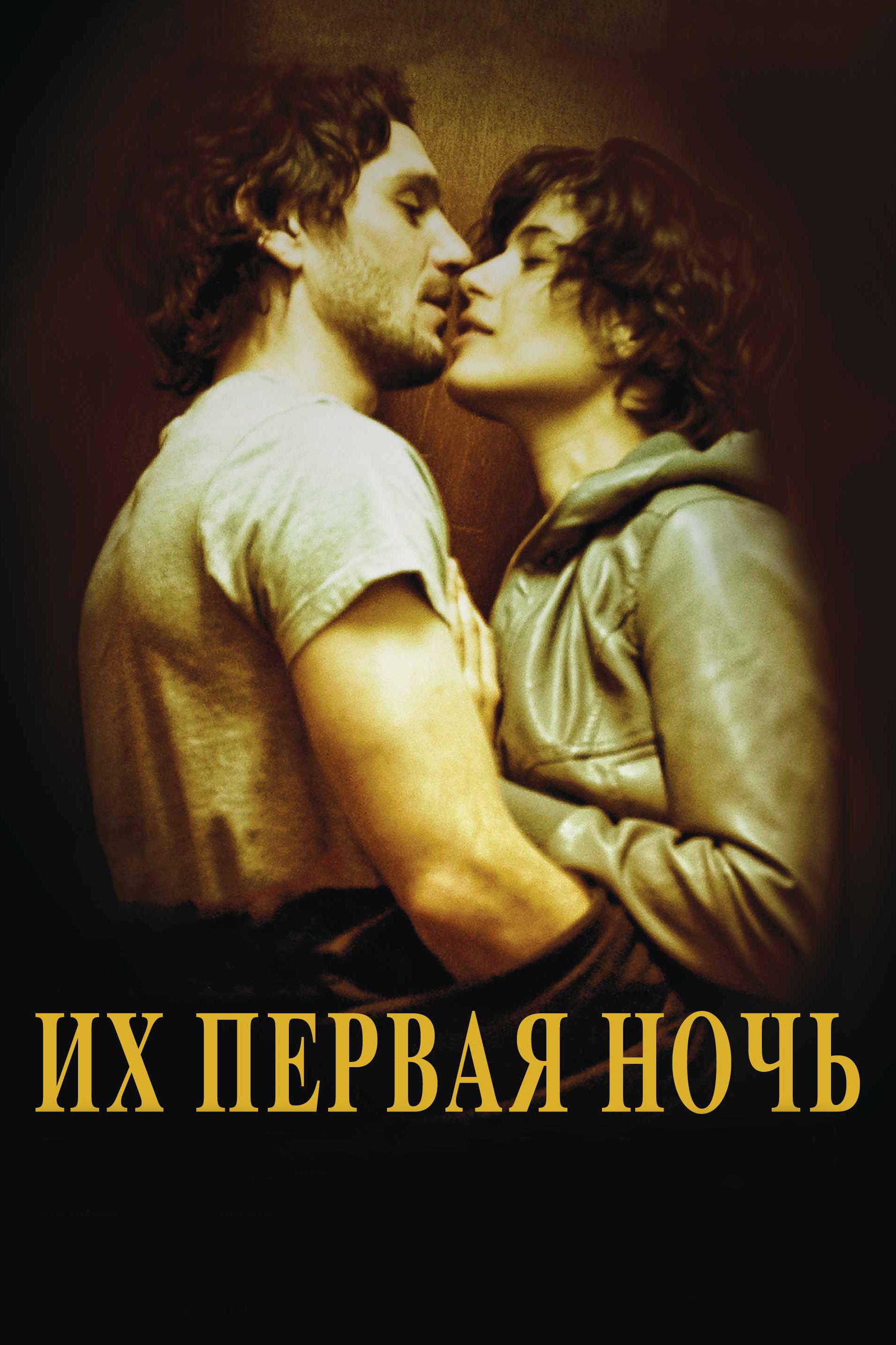 Разговоры о сексе на канале русская ночь