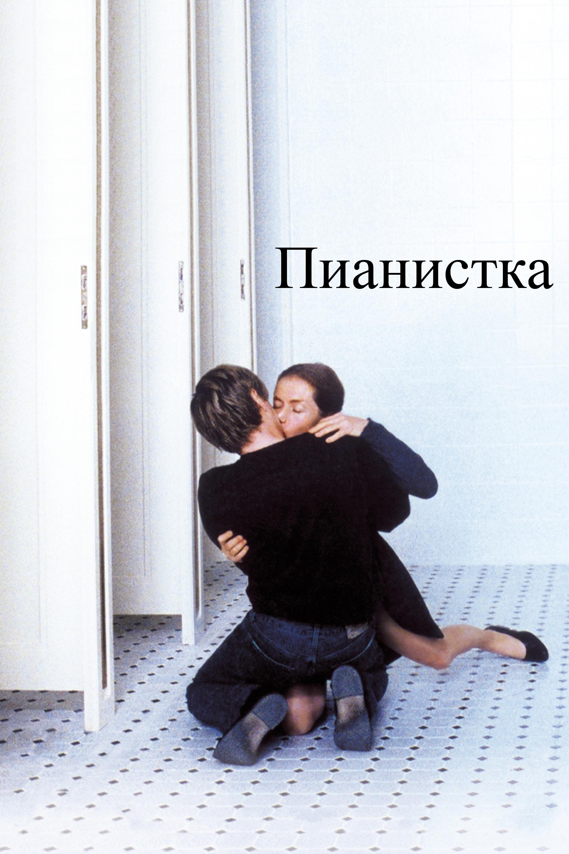 Описание сексуальных сцен из художественных произведений