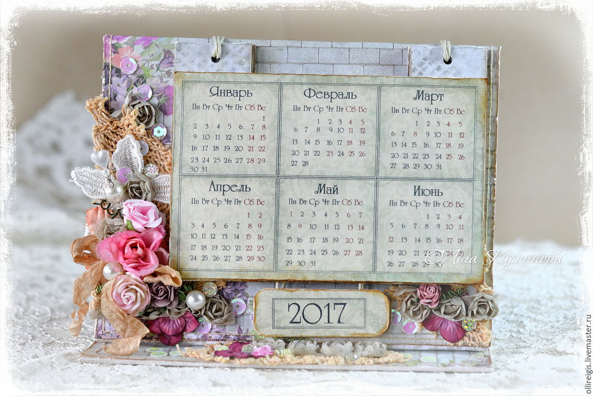 Как сделать календарь перекидной с фотографиями на 2018 год своими руками 93