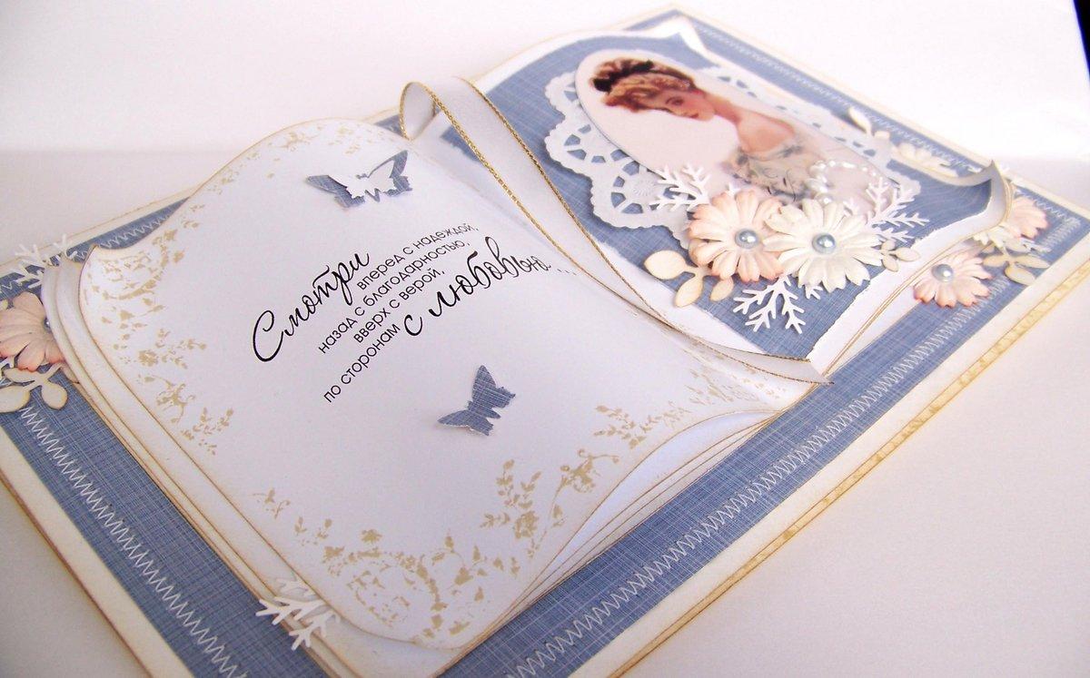 Оформление свадебного альбома своими руками:мастер-класс 31