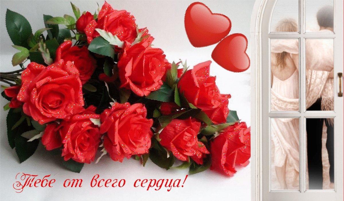 Поздравление 9 роз для тебя 3