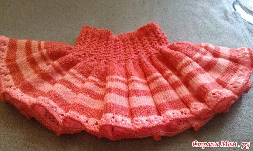 Вязание спицами детям юбка девочкам 940