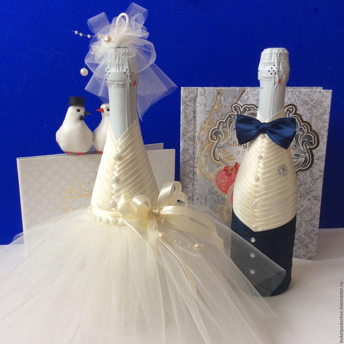 Бутылки на свадьбу своими руками пошаговое фото 738
