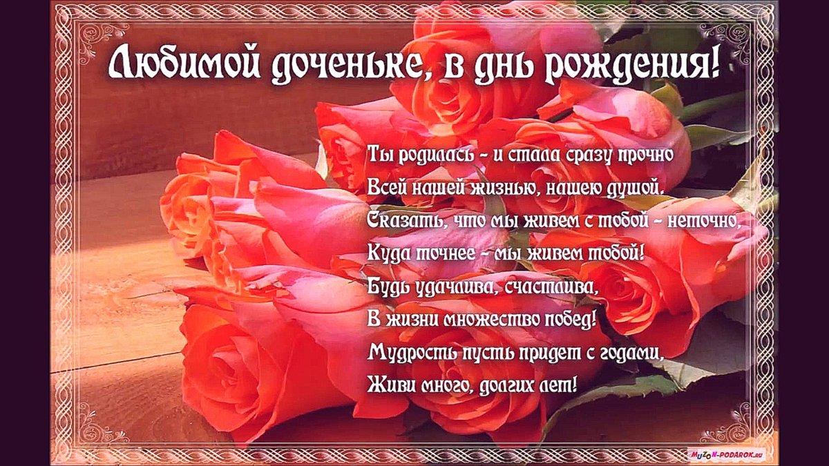 Христианская открытка с цитатами из библии 59
