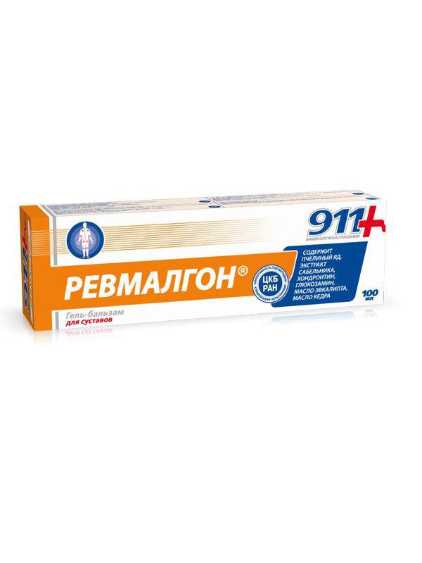 Антибиотики При Артрите Голеностопного Сустава