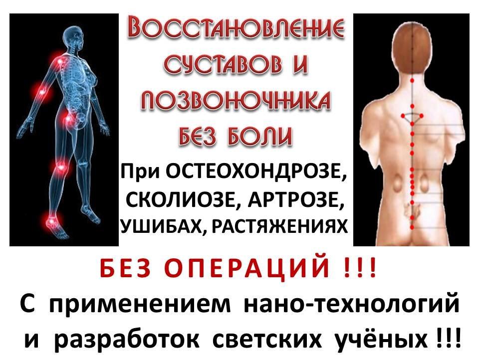 Болят Суставы И Мышцы Чем Лечить