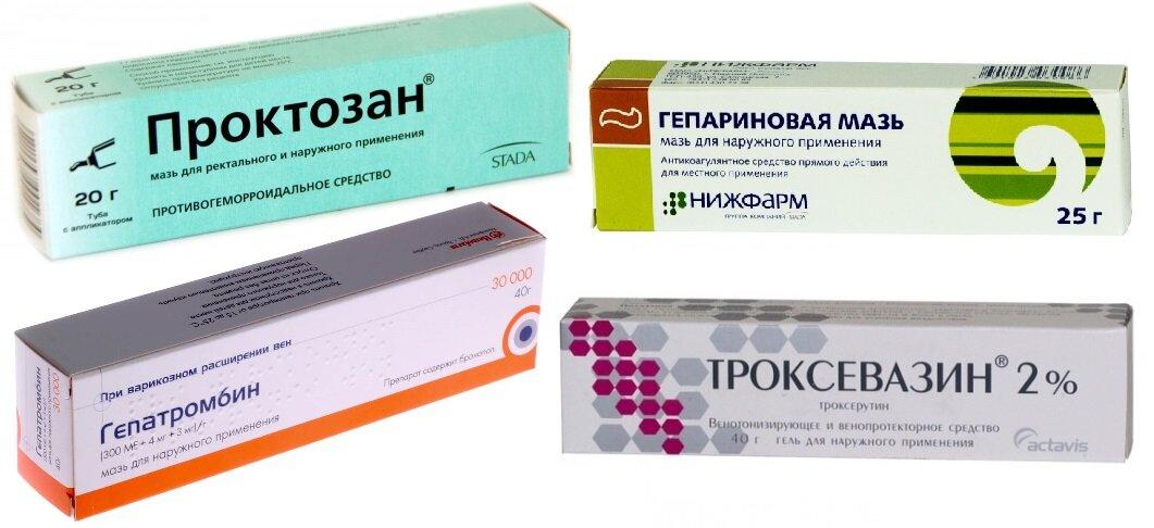 Геморрой Наружный Проктозан
