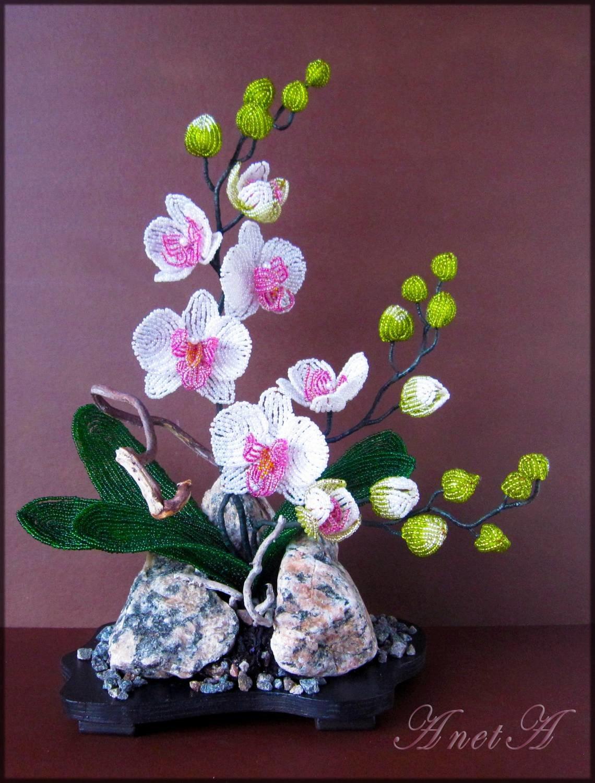 Поделки из бисера и проволоки цветы мастер класс