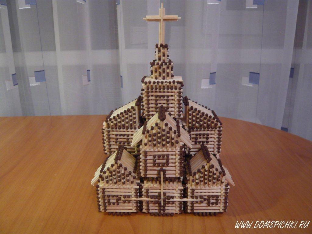 Церковь поделки из спичек