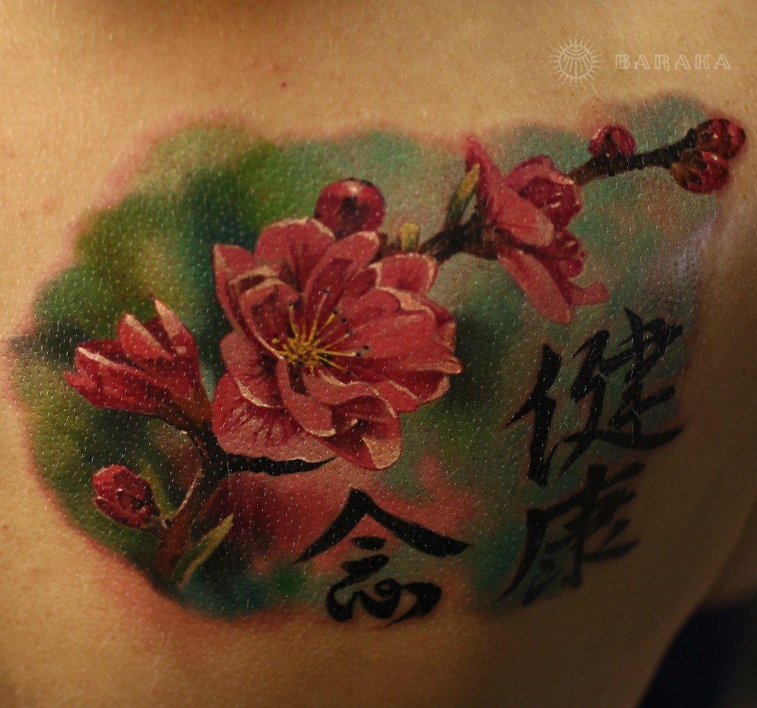 Тату цветы с иероглифами фото