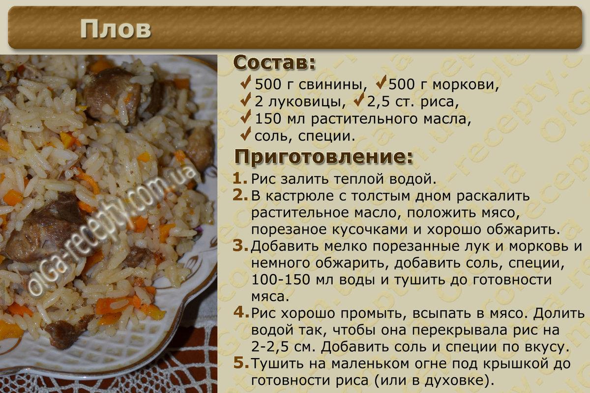 Кулинария рецепты салаты с пошаговое приготовление с