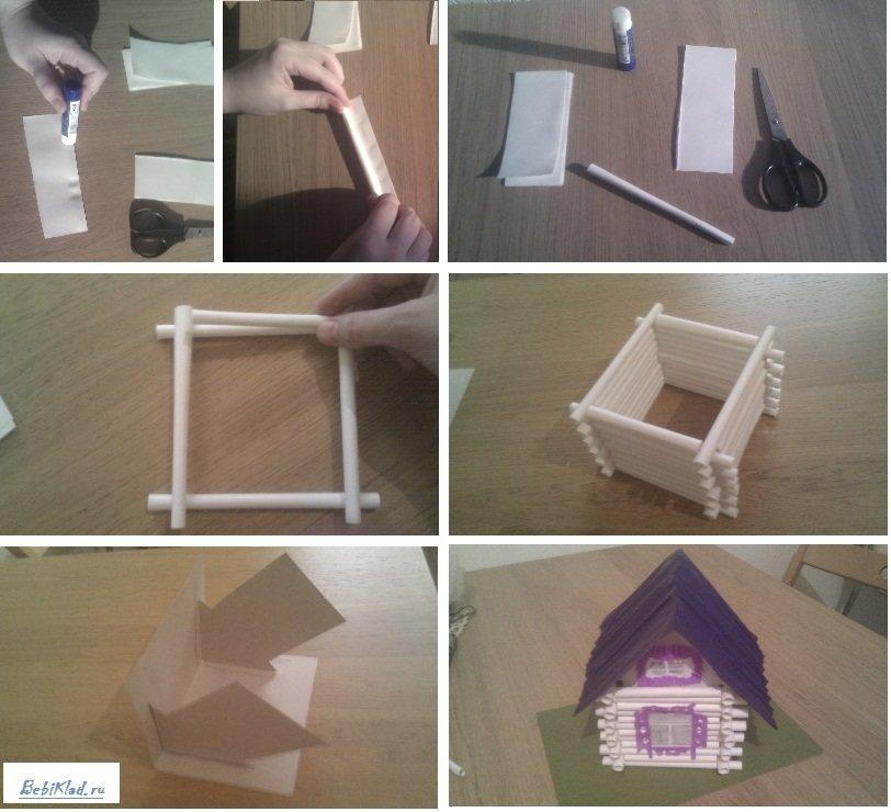 Сделать домик для поделки 436