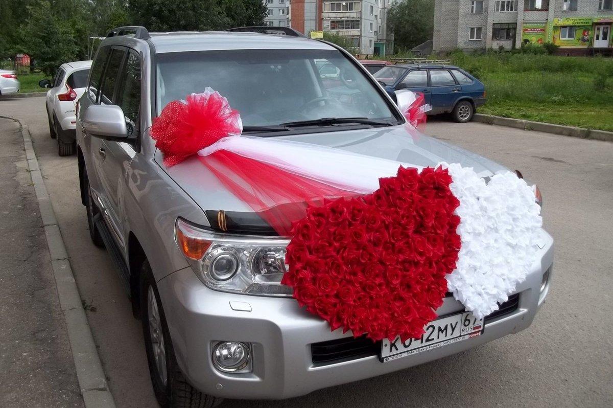 Элегантное украшение свадебного автомобиля В с е д л я С В
