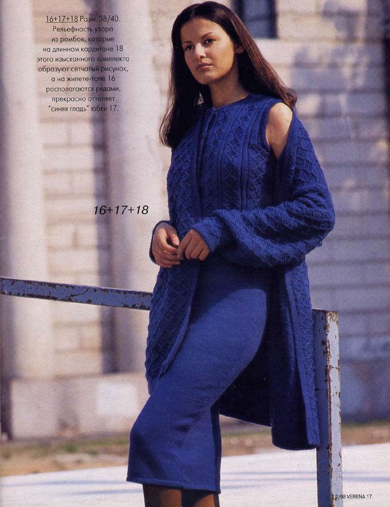 Вязание женских костюмов 93
