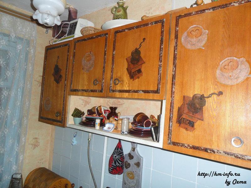 Декупаж кухонный гарнитур своими руками фото 556