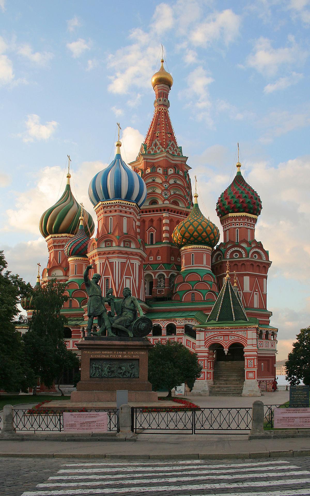 Архитектура россии 17 века фото