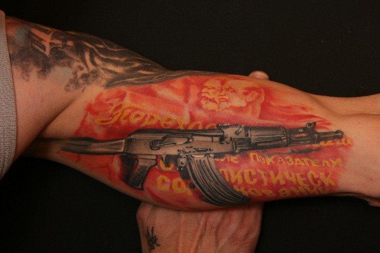 Татуировки аппараты 16