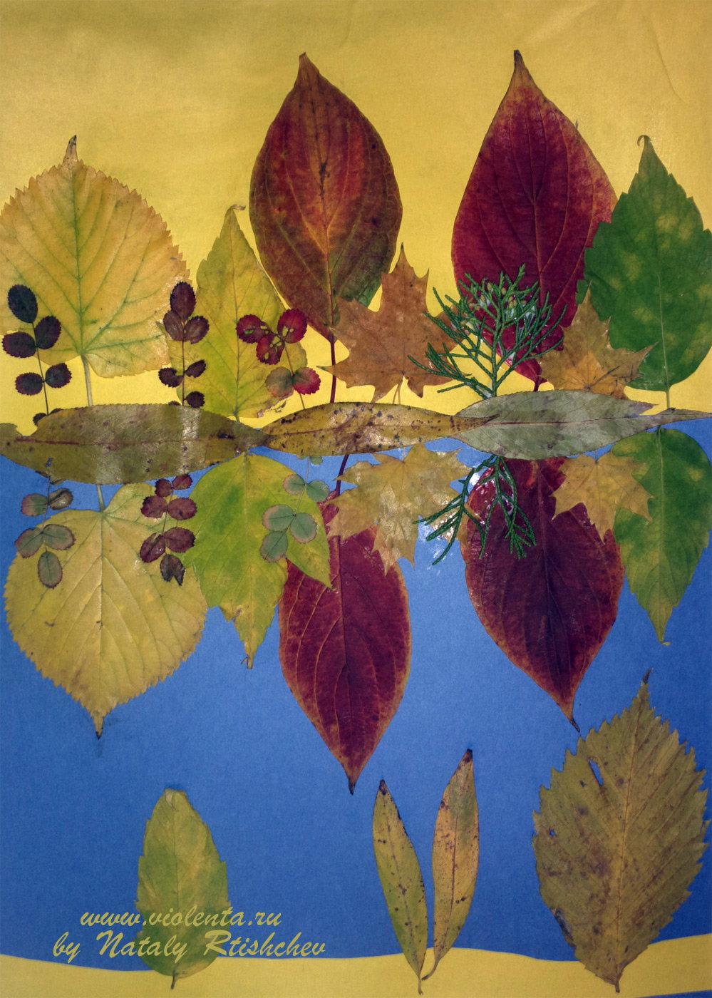 Пейзаж из осенних листьев своими руками фото