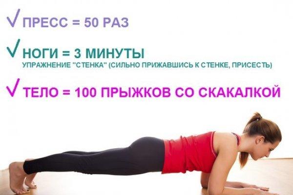 Упражнения для живота и ляшек в домашних условиях фото