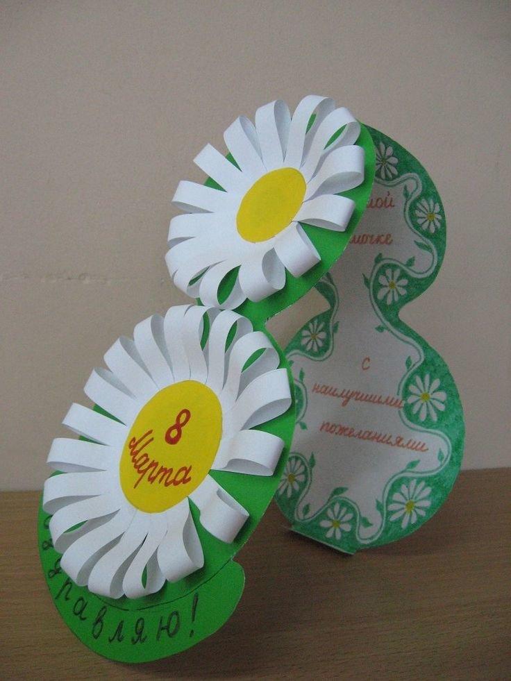 Поздравления молодоженам от родителей на татарском
