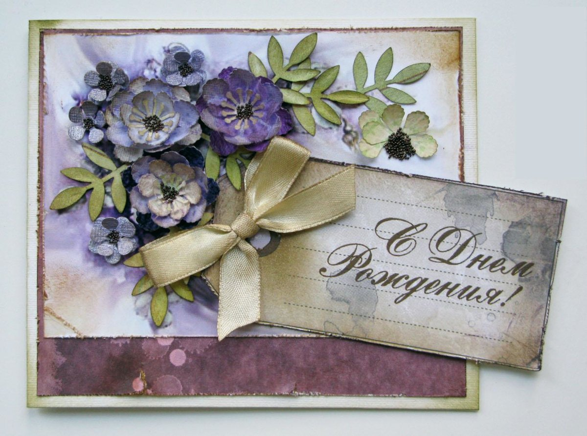 Модель поздравительной открытки