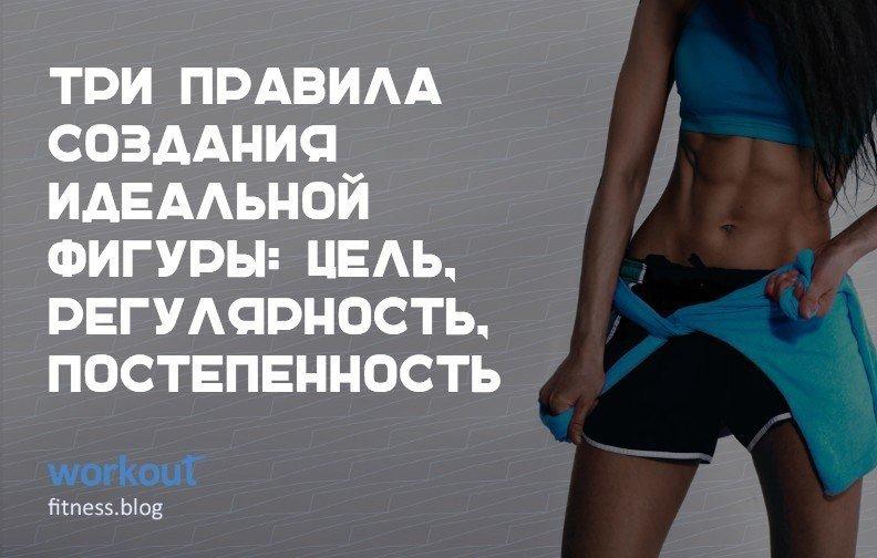 шагов Как мотивировать себя на работу, уборку, похудение