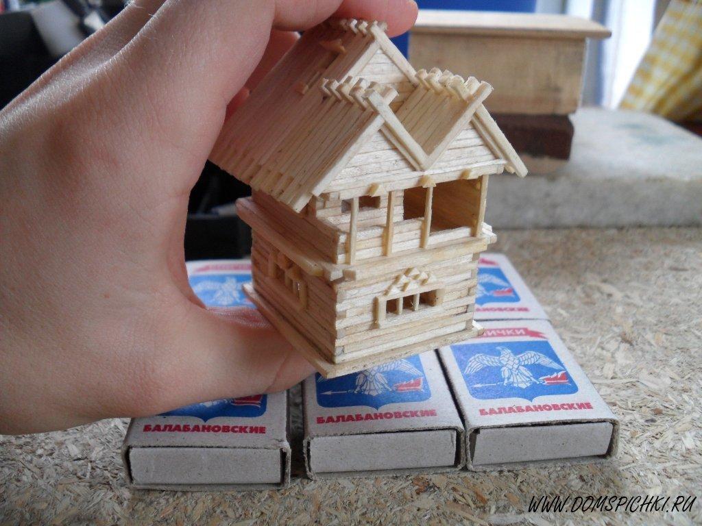 Как своими руками сделать домик из спичек 881