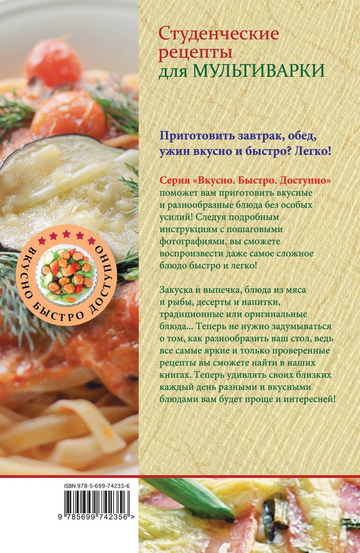 Рецепты простых и недорогих блюд пошагово
